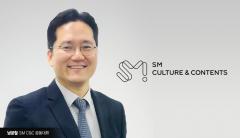 """남궁철 SM C&C 대표 """"'공감·힘' 얻는 건강한 크리에이티브 만들겠다"""""""