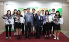 감정원 '녹색건축 캐릭터·시나리오 공모전' 시상식 개최
