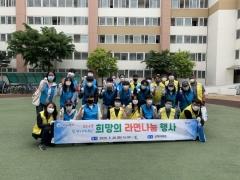 인천도시공사, `코로나19 피해` 소상공인·지역 취약계층 지원
