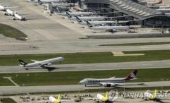 홍콩공항, 2개월만에 환승 서비스 일부 재개