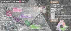 곡성군, 국토부 2020년 소규모재생 공모사업 2관왕