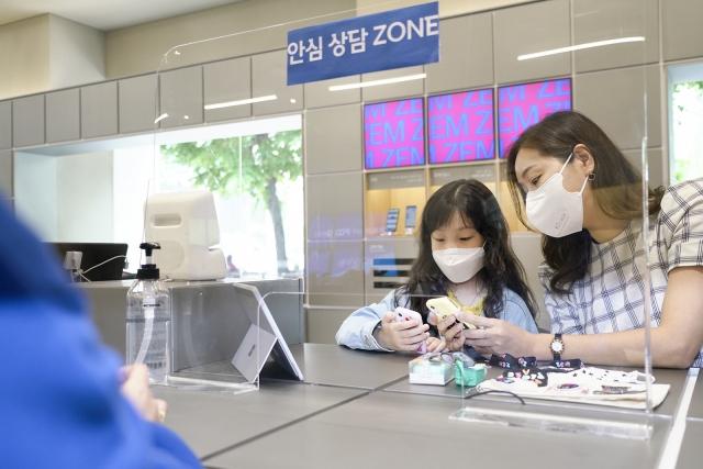 SKT, 초등학생 요금제 데이터 2배 확대