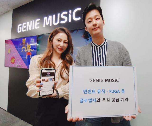 지니뮤직, 텐센트 등 글로벌 플랫폼과 K팝 음원 공급 계약