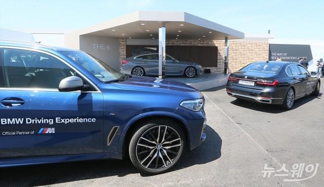 [NW포토]코로나19가 바꾼 신차발표회 모습…'BMW 신형5·6시리즈 공개'