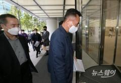 한국테크놀로지그룹 상호사용 금지 강제집행