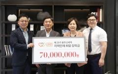 광주신세계, 25기 지역인재 희망장학금 전달식 개최