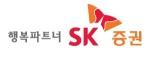 SK증권, 1000억 규모 신한카드 ESG채권 대표 주관