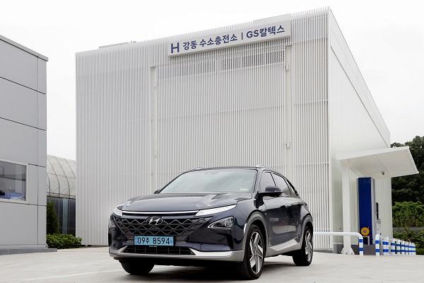 현대차-GS칼텍스 '손잡고' H강동 수소충전소 열어
