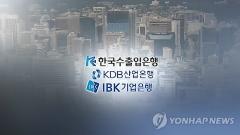 """금융노조 TF출범…""""국책은행 지방이전 막겠다"""""""