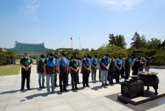 허연수 GS리테일 대표, 경영진과 국립서울현충원 봉사활동