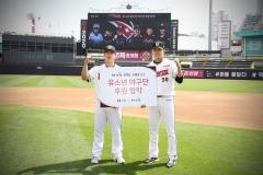 K쇼핑, kt wiz와 유소년야구단 후원 협약