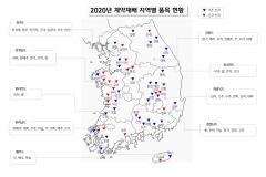 CJ프레시웨이, 전국 3천개 농가와 계약재배 진행…상생 드라이브