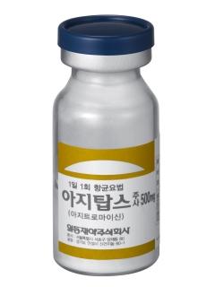일동제약, 코로나19 관련 싱가포르에 감염증치료제 공급