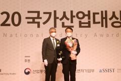 신한카드, '국가산업대상' 사회공헌 대상 수상