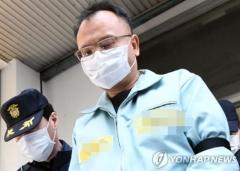 법원, '갑질 폭행' 양진호 징역 7년 선고