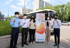 신동아건설, '사랑의 헌혈' 행사 진행