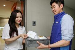 현대百그룹 6개 계열사, UN서 '친환경 경영' 인정 받았다