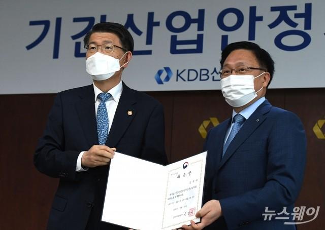 [NW포토]'40조' 기간산업안정기금 출범…임명장 받는 기금운용심의회 위원 7人