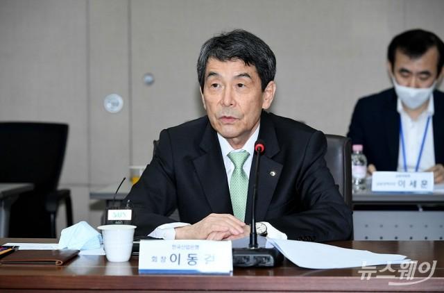 [NW포토]'기간산업안정기금 출범식' 축사하는 이동걸 산은회장