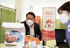 최태원 SK 회장, ICT 패밀리사 헌혈 릴레이 동참
