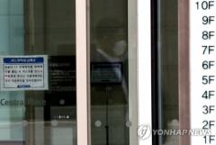 쿠팡·KB생명 등 직장감염 속출…서울 누계 845명