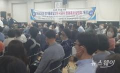 신반포21차, 포스코건설 품으로···한성희 사장 선택 옳았다