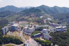 대구한의대, 3년 연속 '고교교육 기여대학 지원사업' 선정