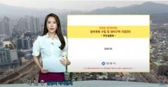 """안양시, 아파트정비 주민설명회···""""비대면 온라인 진행"""""""