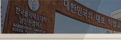 """""""공무원 꿈 접고 기술 엔지니어로""""...한국폴리텍대학 남인천캠퍼스 학생 취업수기"""