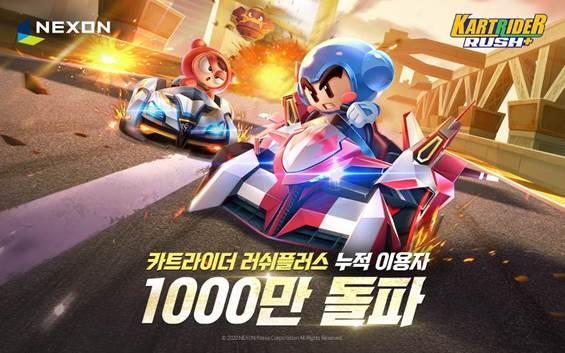 넥슨, '카트라이더 러쉬플러스' 글로벌 누적 이용자 1000만 돌파