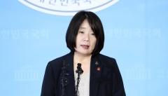 """윤미향 """"정의연 관련 의혹 사실 아니다"""""""