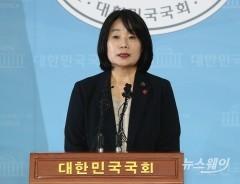 """태평양전쟁유족회 """"윤미향 사퇴하고 정의연 해체하라"""""""