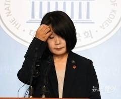 """동료 의원에 편지 보낸 윤미향 """"성실하고 빠르게 소명"""""""