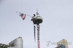 """삼성, 해고노동자와 합의…""""겸허한 자세로 사회와 소통할 것"""""""