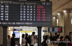 KTX오송역 전차선로 문제…복구 후 운행 재개