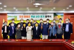 장성군 '황룡강 옛날 사진 공모' 6월부터 작품 접수