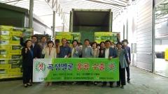곡성멜론, 홍콩 수출 시작으로 2020년 해외시장 개척