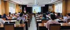 대구달성Wee센터, 학생정서·행동특성검사 담당자 연수