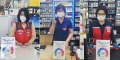 광주 서구, 감정노동자 근무환경 인식 개선 앞장