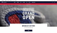 LF, '챔피온' 공식 온라인스토어 론칭