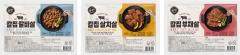 신세계푸드, 캠핑족 겨냥 '올반 소고기 구이' 간편식 3종 출시