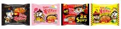 삼양식품, 온라인몰 '삼양맛샵'서 수출용 불닭 제품 한정 판매