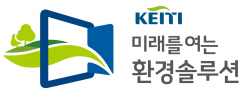 한국환경산업기술원, 환경표지 인증심사원 교육 지원자 모집