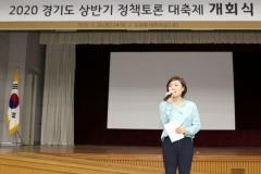 """안혜영 부의장 """"경기보육, 통합·연대로 새로운 시대 열어갈 것"""" 外"""