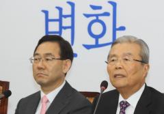 """김종인 """"기본소득 문제 검토할 시기"""""""