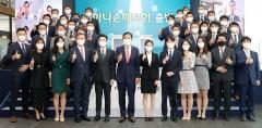 """하나금융, '하나손해보험 공식 출범'…""""디지털 기반 플랫폼 될 것"""""""