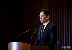 이재용과 삼성 사장단 '노사 문제' 귀 열었다