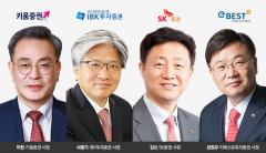 '중기특화'로 입지 다지는 이현·서병기·김신·김원규