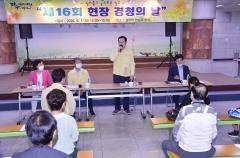 광주시, '상무역~시청' 1호 생활형 자전거 전용도로 조성