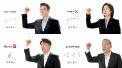 쌍방울그룹, 대표이사 4인 4색 마스크 광고 눈길